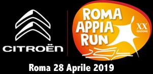 Appia Run